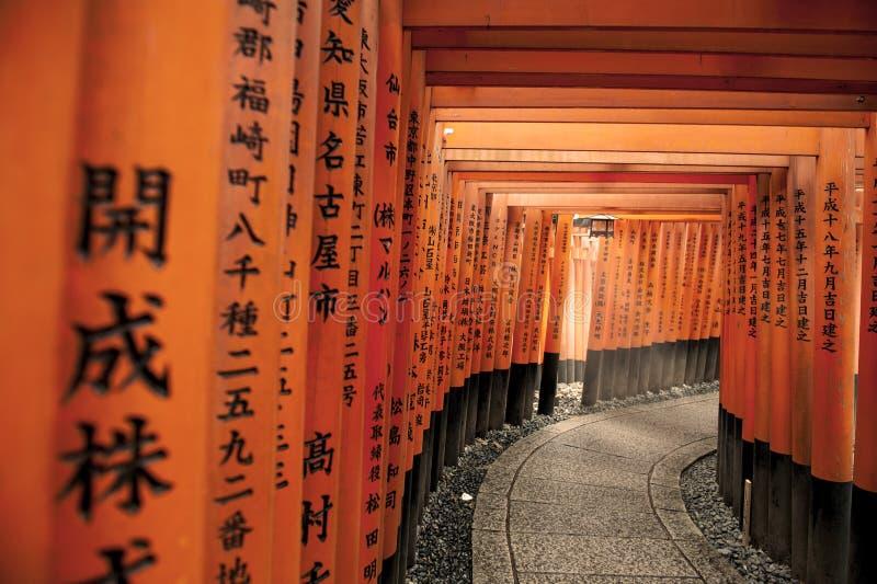 I tori gate nel Giappone fotografie stock libere da diritti