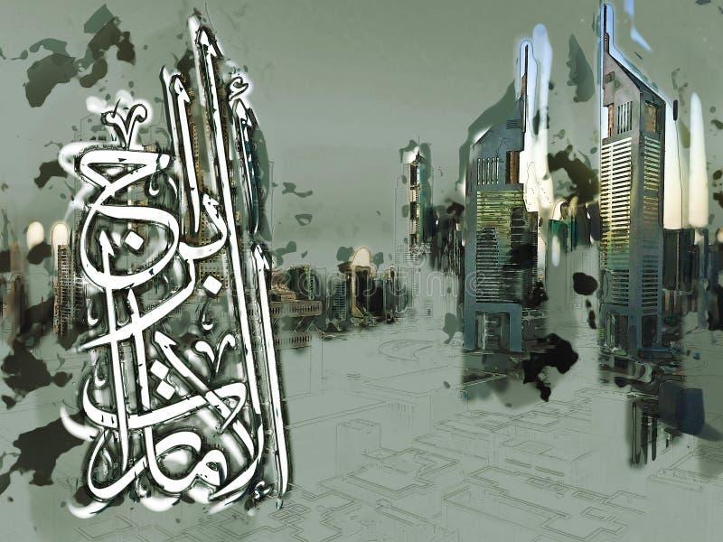 I UAE ABU DHABI fotografia stock libera da diritti