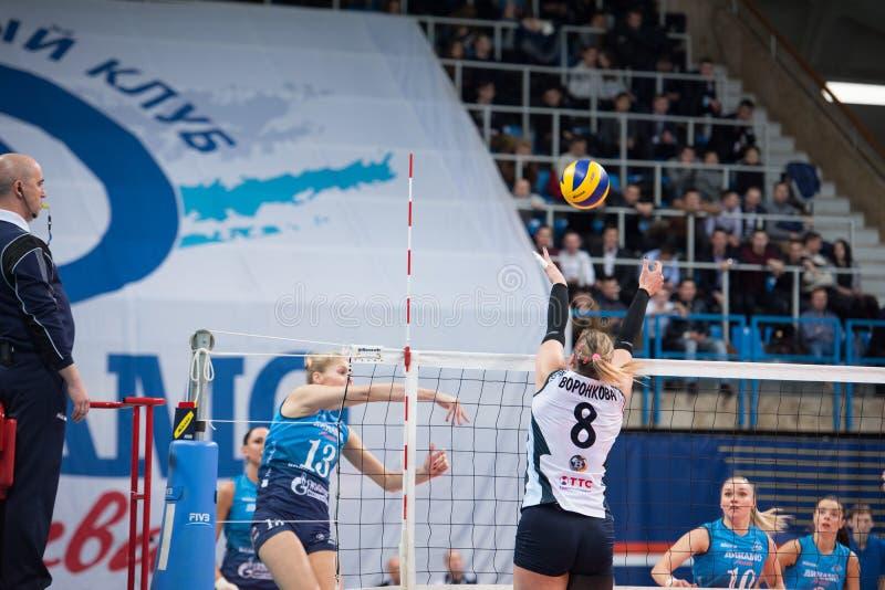 I Voronkova ( 8) difenda immagine stock