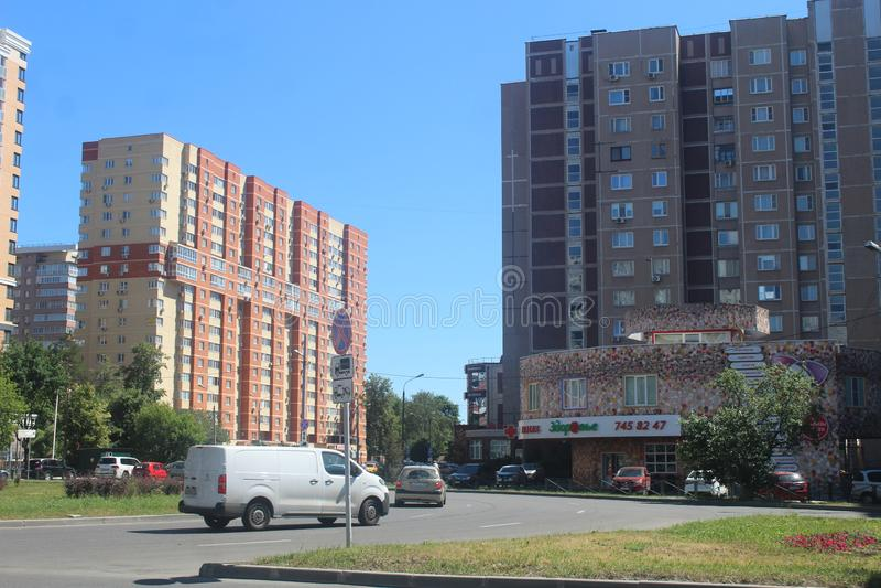 Walk to Korolev. Cosmonaut Avenue. Private Clinic. stock photo