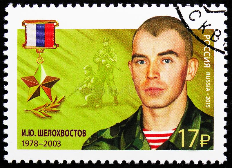I.Y. Shelohvostov1978-2003, Heroes of the Russian Federation serie, circa 2015 royalty free stock image