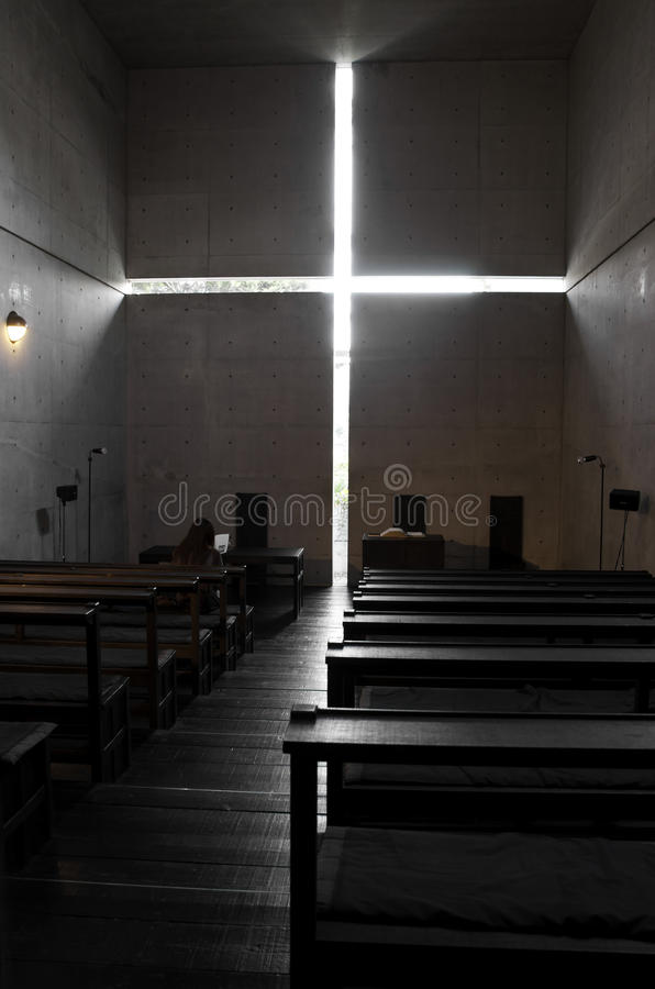Download Ibaraki Kasugaoka Church's Main Chapel Editorial Photo - Image: 27706466