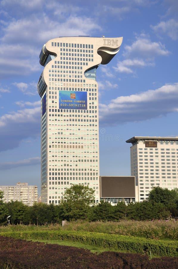 IBM Building,Pangu Plaza. IBM company building over blue sky and white cloud.IBM located in Pangu Plaza ,Beijing,China royalty free stock photo