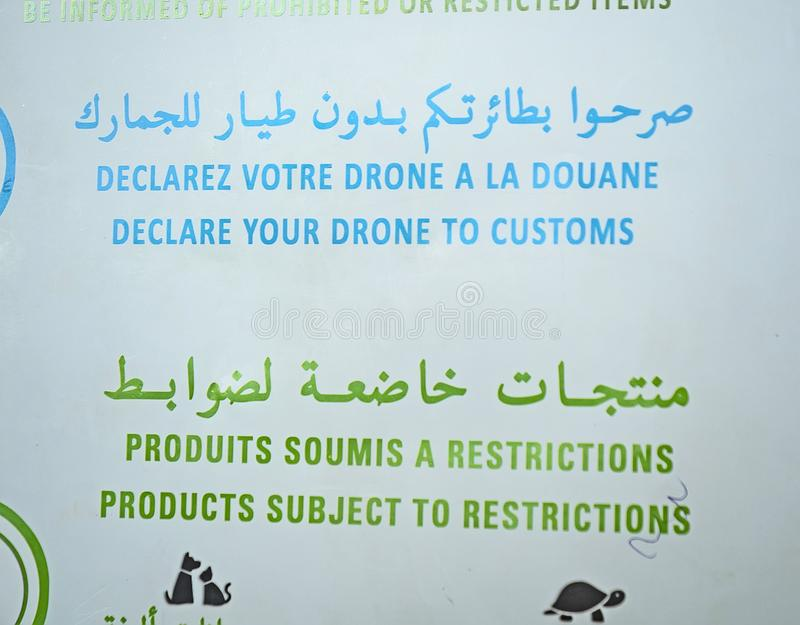 Ibn Battouta lotnisko w Tangier, Maroko obrazy stock