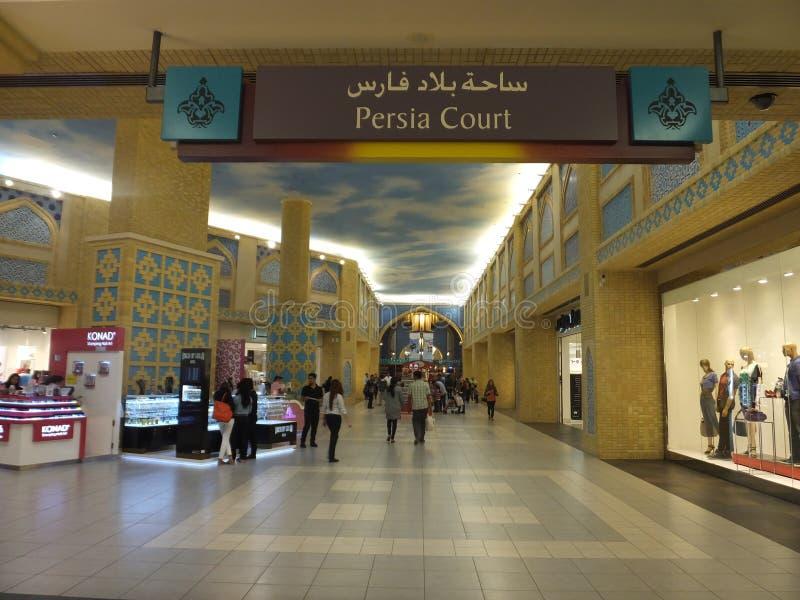 Ibn Battuta Mall nel Dubai, UAE fotografie stock libere da diritti
