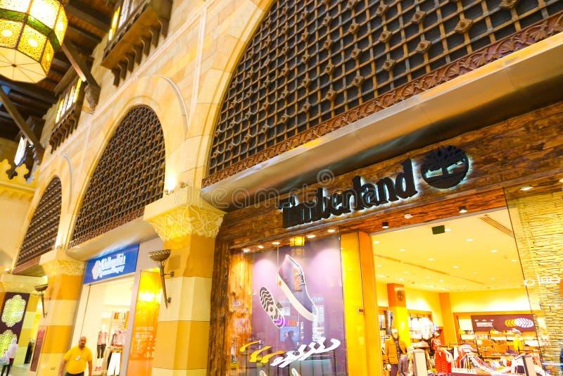 Download Ibn Battuta-winkelcomplex In Doubai Redactionele Afbeelding - Afbeelding bestaande uit wandelgalerij, shopping: 107702785