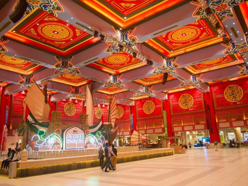Ibn Batuta Mall - Dubai imagem de stock