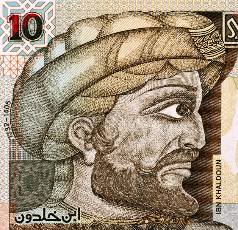 Download Ibn Khaldun editorial photo. Image of papermoney, historian - 29432681