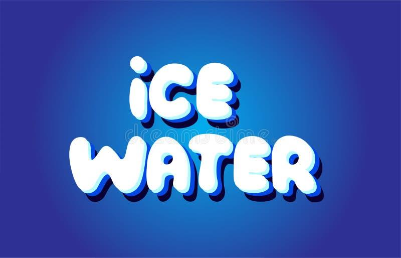 icône blanche bleue de logo de conception de vecteur de concept des textes 3d d'eau glacée illustration stock