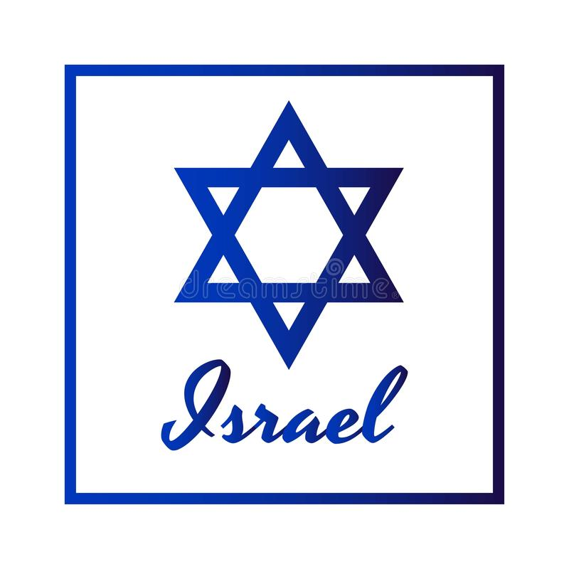 Icône carrée d'étoile bleue de David avec l'inscription dans le style moderne Symbole de l'Israël avec le cadre Illustration du v illustration stock