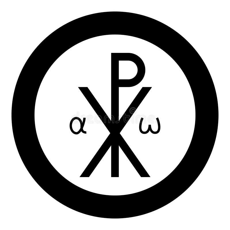 Icône croisée religieuse d'Omega d'alpha du monogramme XI de symbole de Crismon salut de signe croisé de RO Konstantin Symbol  illustration libre de droits