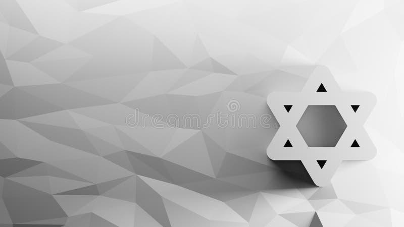 icône 3d d'étoile de David illustration libre de droits