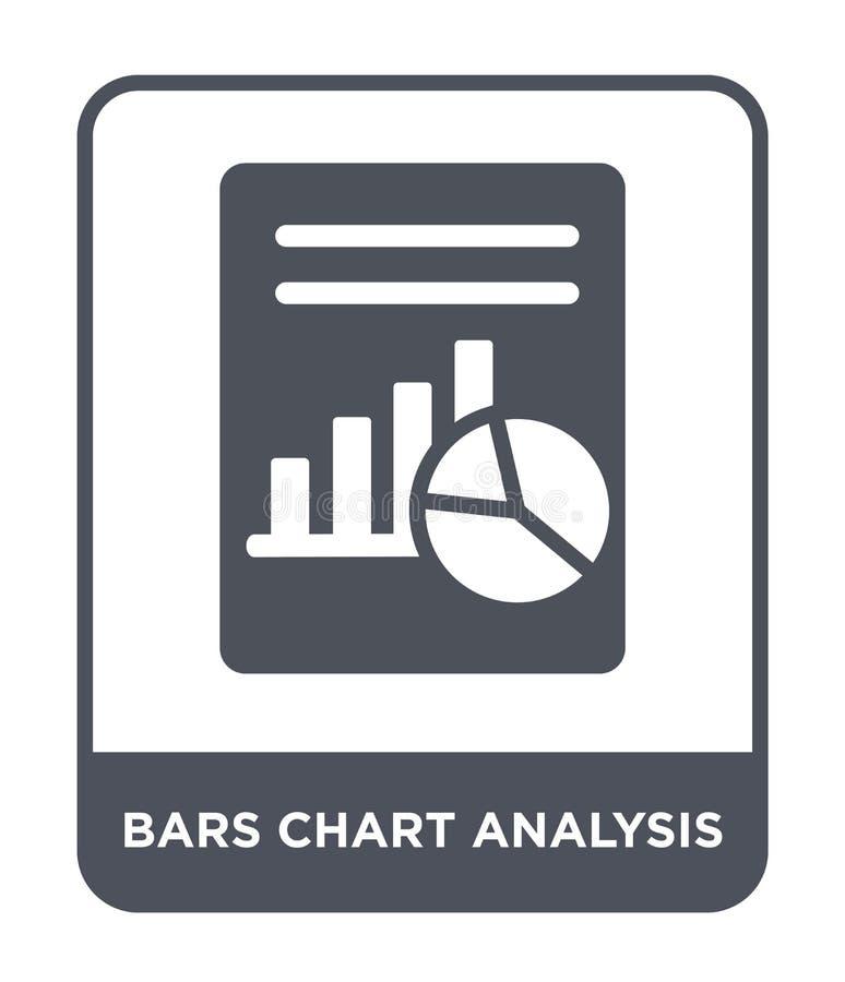 icône d'analyse d'histogramme dans le style à la mode de conception icône d'analyse d'histogramme d'isolement sur le fond blanc v illustration stock