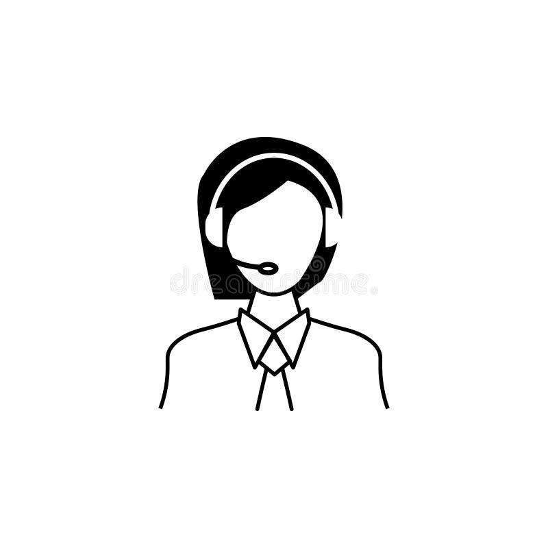 Icône d'expéditeur Élément d'avatar des professions pour les apps mobiles de concept et de Web Ligne mince icône pour la concepti illustration de vecteur