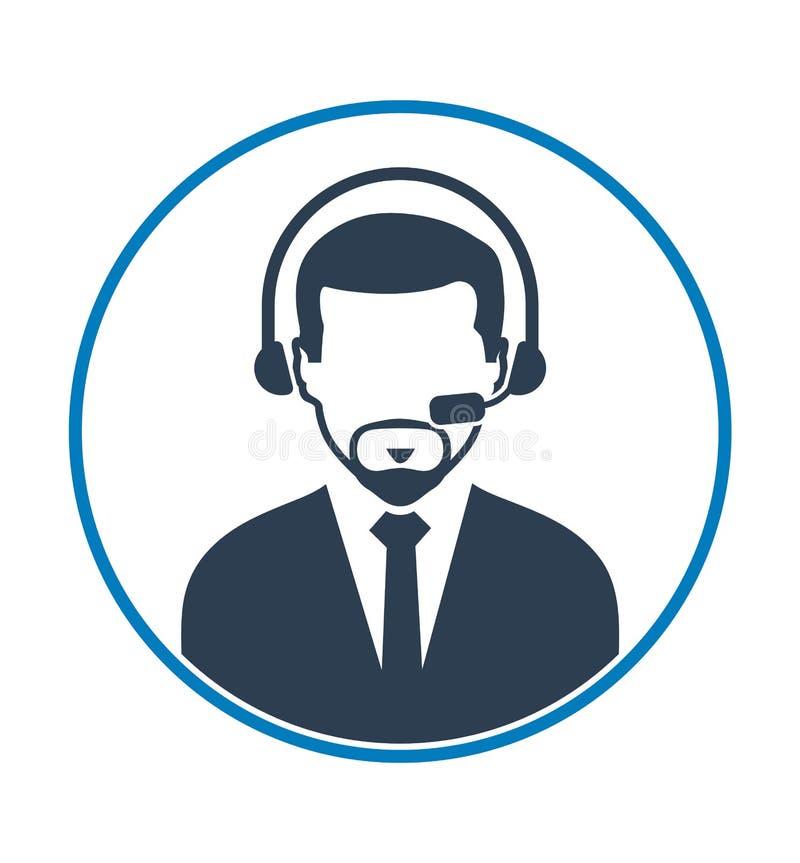 Icône d'exploitant de centre serveur d'appel illustration libre de droits