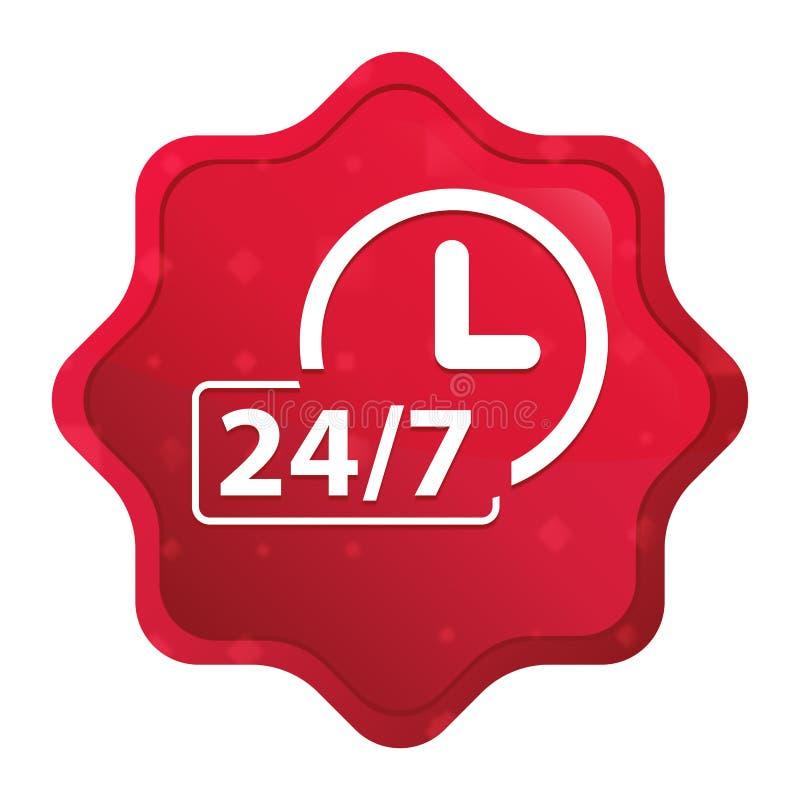 24/7 icône d'horloge brumeuse a monté bouton rouge d'autocollant de starburst illustration de vecteur