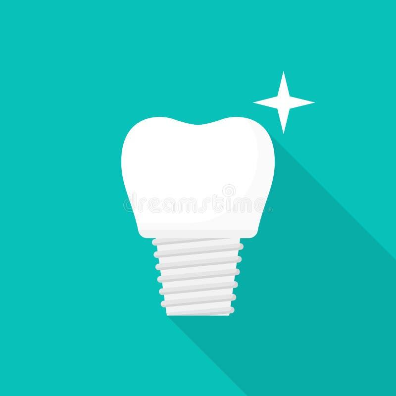 Icône d'implant dentaire illustration de vecteur
