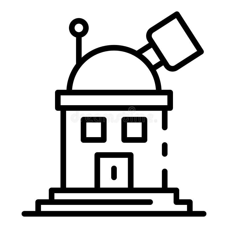 Icône d'observatoire de télescope, style d'ensemble illustration de vecteur