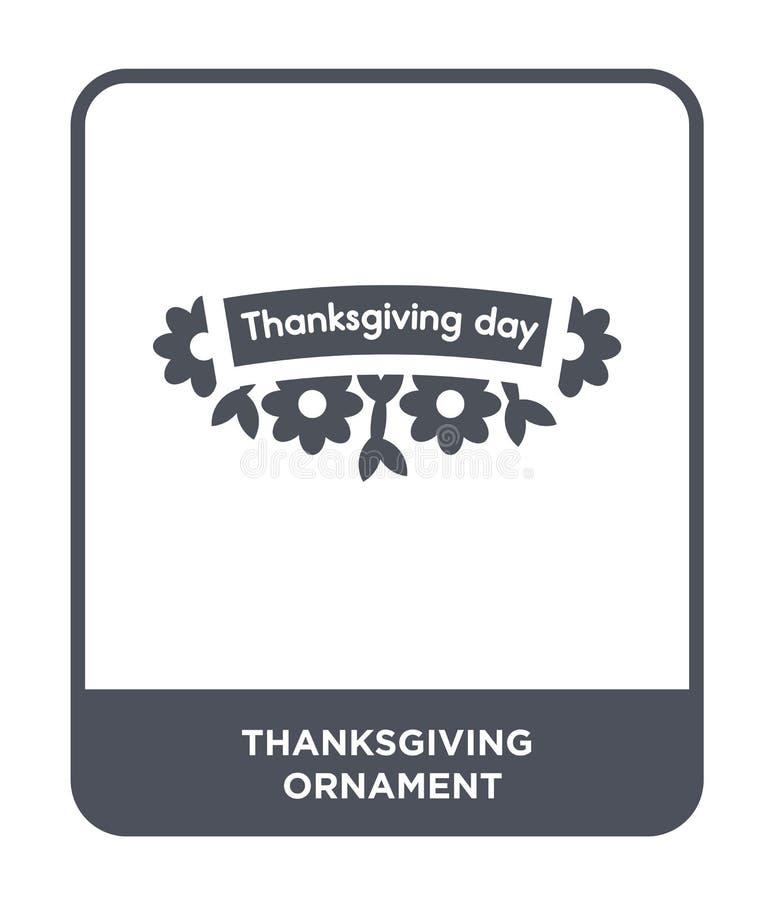 icône d'ornement de thanksgiving dans le style à la mode de conception icône d'ornement de thanksgiving d'isolement sur le fond b illustration libre de droits