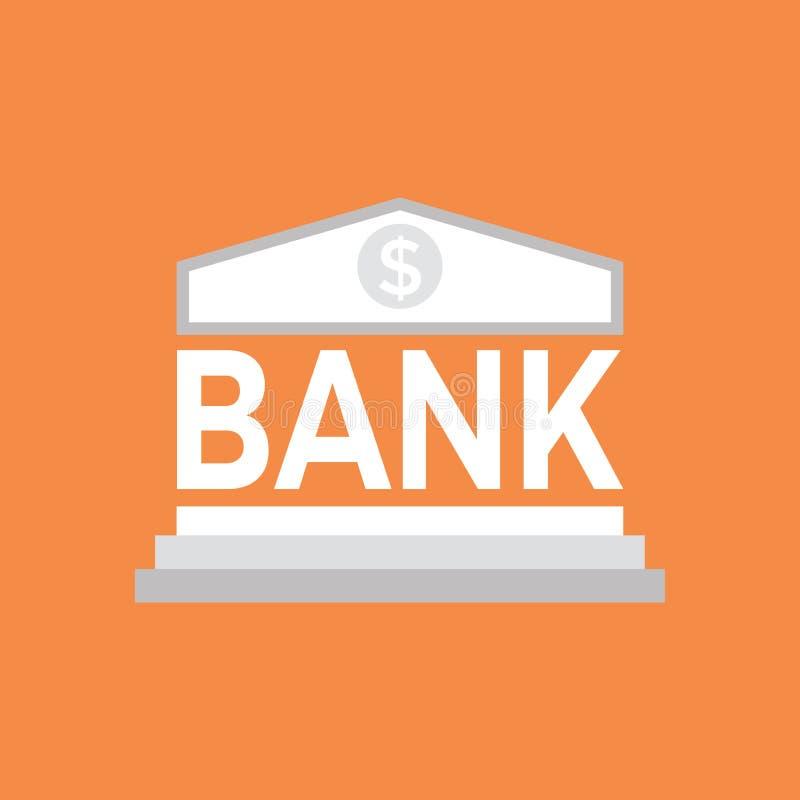 Icône de banque Économie ou accumulation d'argent, concept d'investissement illustration de vecteur