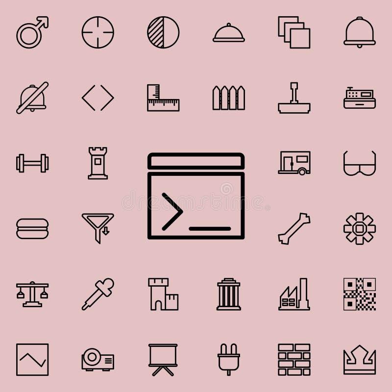 Icône de biscuit de film Ensemble détaillé de ligne minimalistic icônes Conception graphique de la meilleure qualité Une des icôn illustration libre de droits