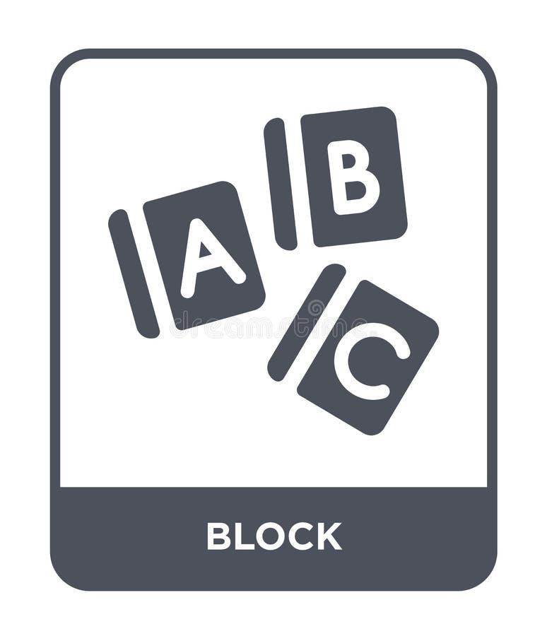 icône de bloc dans le style à la mode de conception icône de bloc d'isolement sur le fond blanc symbole plat simple et moderne d' illustration libre de droits
