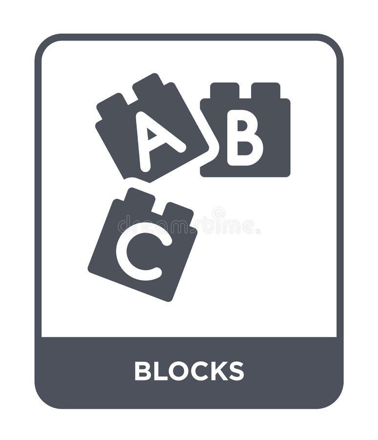 icône de blocs dans le style à la mode de conception icône de blocs d'isolement sur le fond blanc symbole plat simple et moderne  illustration de vecteur