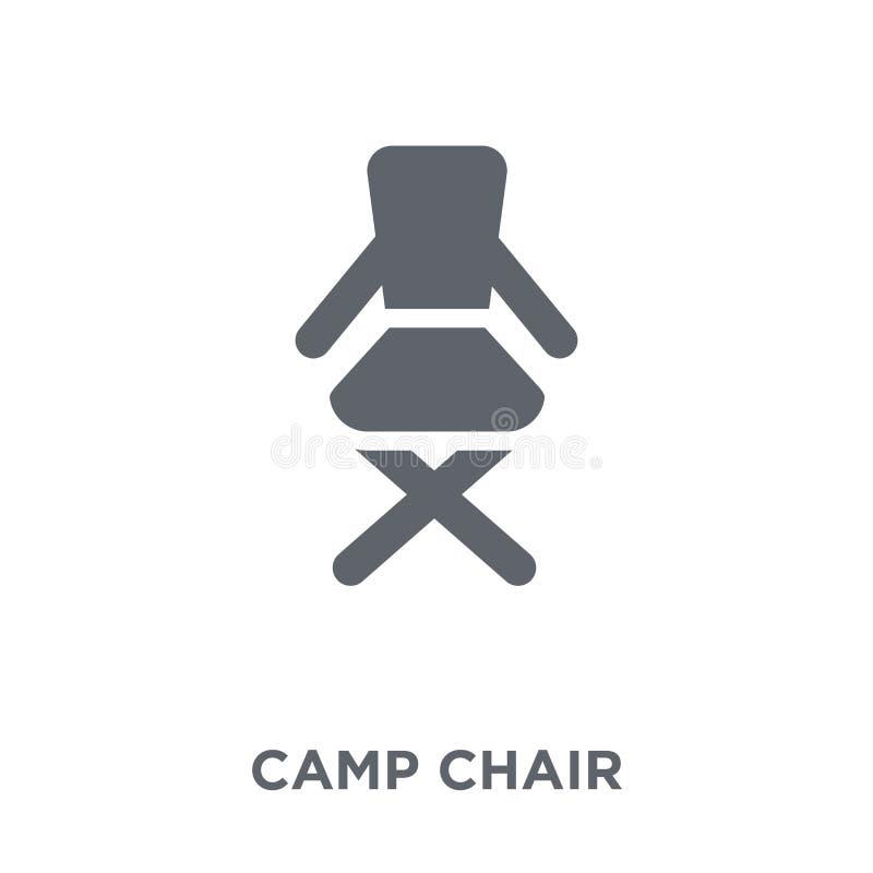 icône de chaise de camp de la collection campante illustration libre de droits