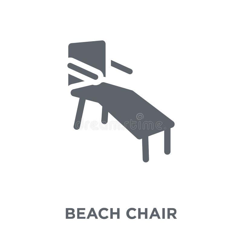 Icône de chaise de plage de collection d'été illustration de vecteur