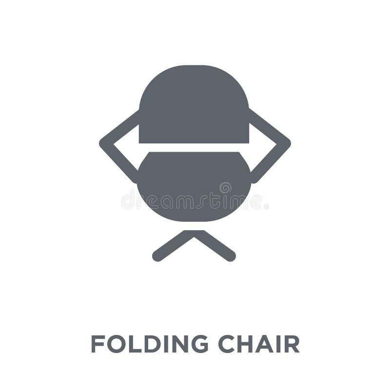 Icône de chaise pliante de la collection campante illustration de vecteur