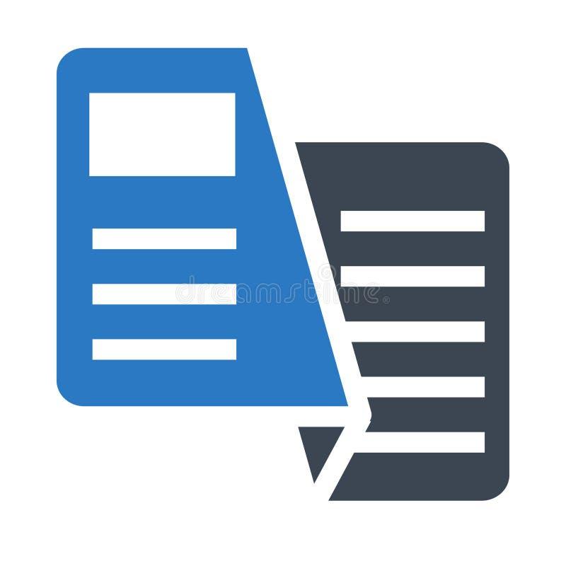 Icône de couleur de glyphs de journal double illustration libre de droits