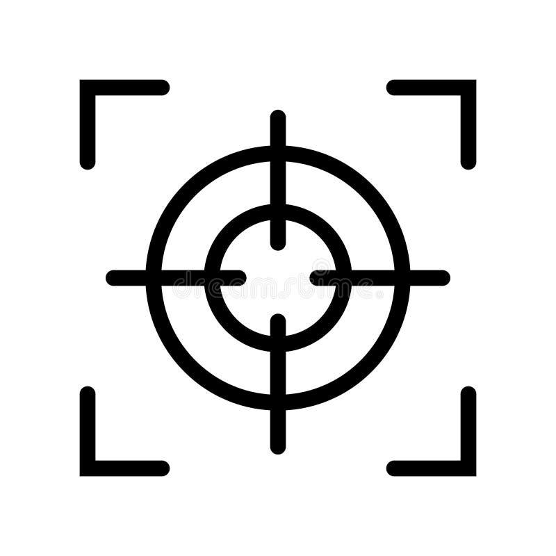 Icône de foyer Illustration noire et blanche illustration de vecteur