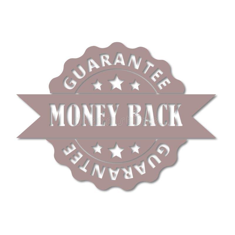 Icône de garantie de dos d'argent illustration de vecteur