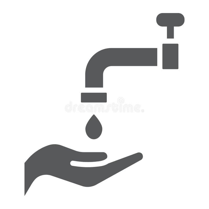 Icône de glyph de wudu, arabe et prière islamiques, signe de lavage de main, graphiques de vecteur, un modèle solide sur un fond  illustration stock