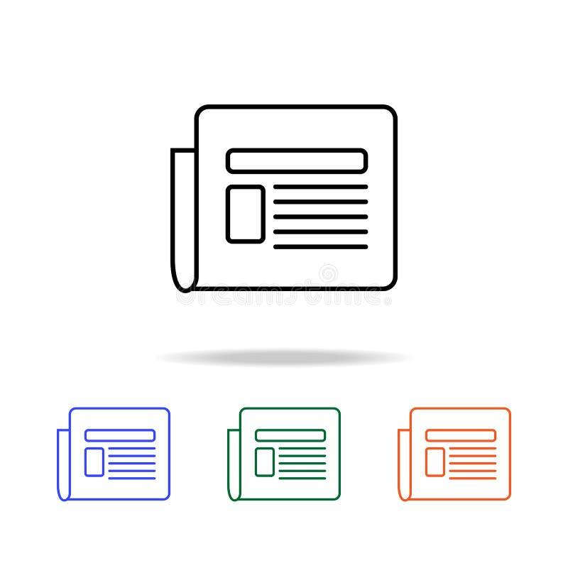 Icône de journal Éléments d'icône simple de Web dans la couleur multi Icône de la meilleure qualité de conception graphique de qu illustration libre de droits