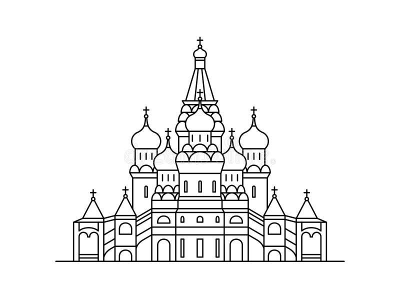 Icône de la cathédrale de Basil de saint, Moscou Russie illustration stock