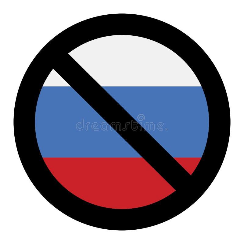 Icône de la Russie d'interdiction illustration stock