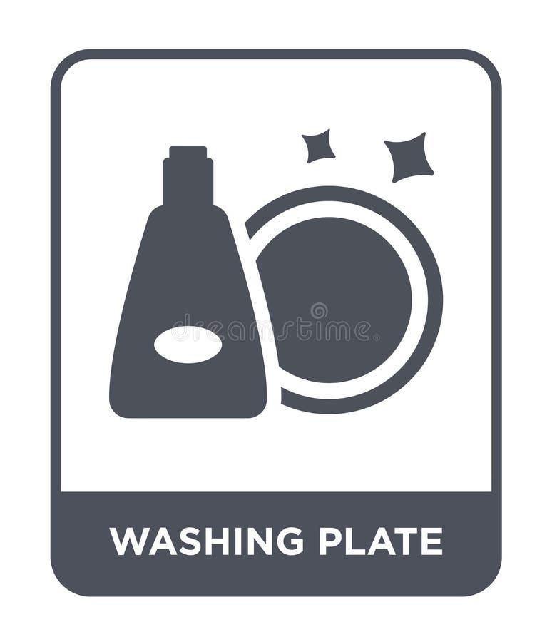 icône de lavage de plat dans le style à la mode de conception icône de lavage de plat d'isolement sur le fond blanc icône de lava illustration stock