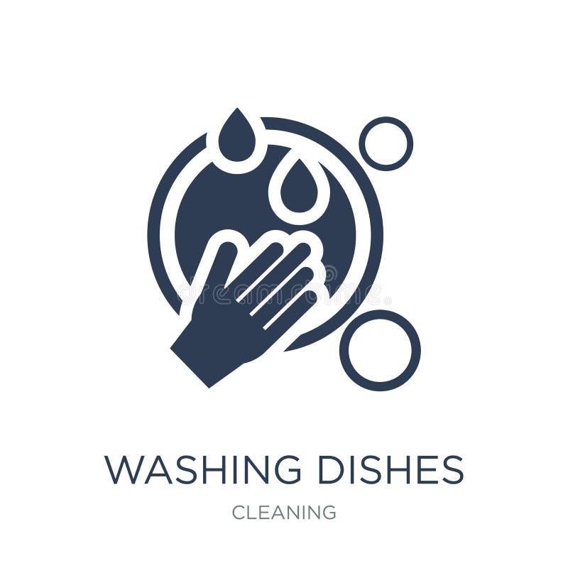 Icône de lavage de plats Icône de lavage de plats de vecteur plat à la mode sur W illustration libre de droits