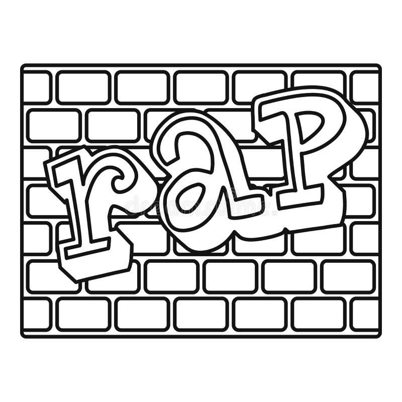 Icône de mur de briques de coup sec et dur, style d'ensemble illustration de vecteur