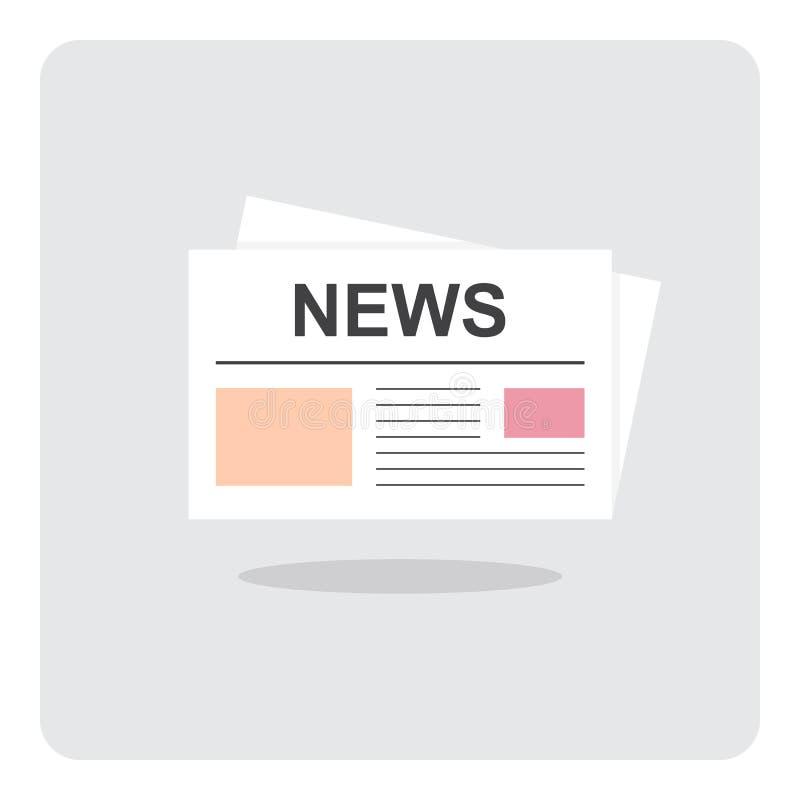 Icône de nouvelles ou de journal illustration de vecteur