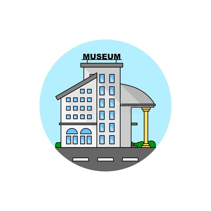 Icône de paysage urbain de bâtiment de Musée National illustration libre de droits
