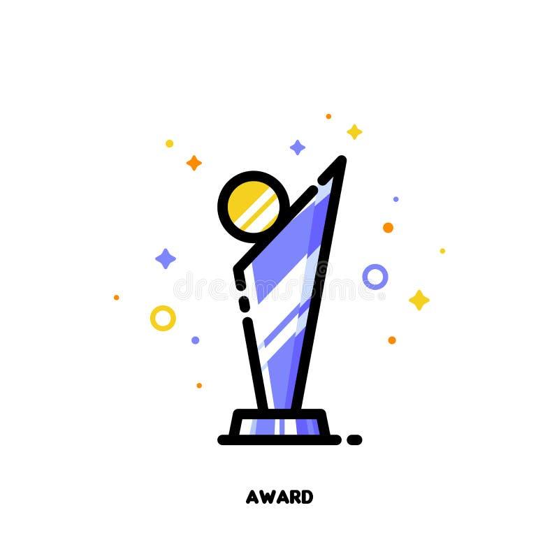Icône de récompense en verre moderne avec la médaille d'or pour le succès illustration stock