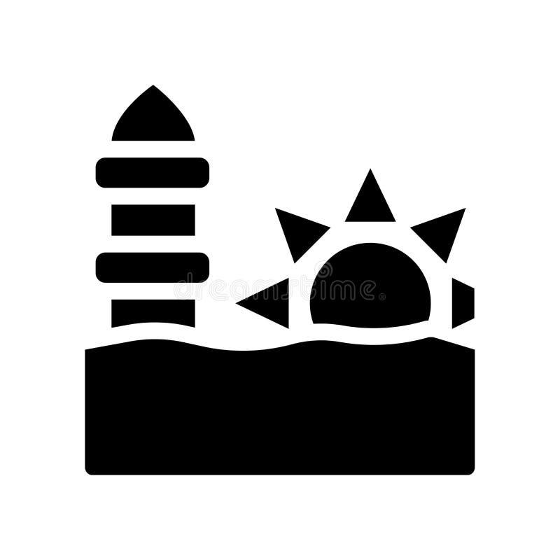 Icône de Ramadan Sunrise Concept à la mode de logo de Ramadan Sunrise sur le whi illustration de vecteur