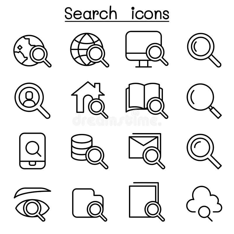 Icône de recherche réglée dans la ligne style mince illustration de vecteur
