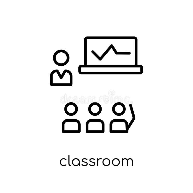 Icône de salle de classe  illustration de vecteur