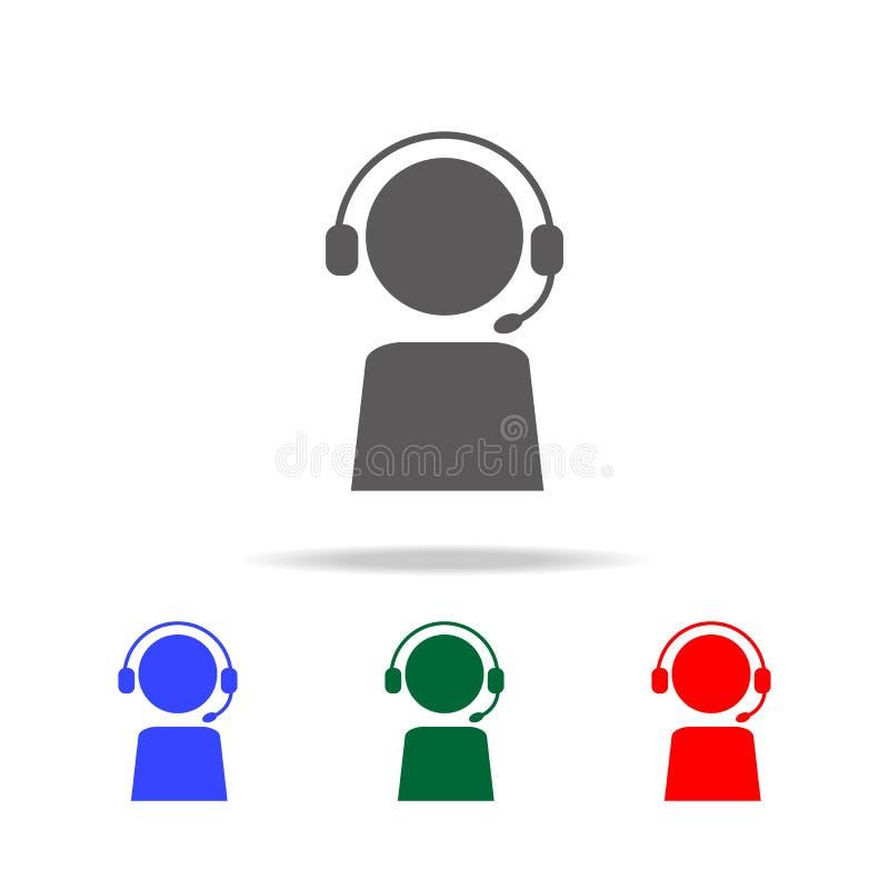 Icône de service client - utilisateur avec l'icône d'écouteur Éléments de profession de personnes dans les icônes colorées multi  illustration de vecteur