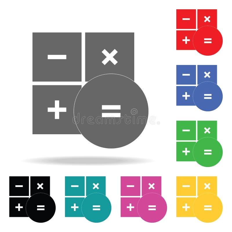 Icône de signe de calculatrice Éléments dans les icônes colorées multi pour les apps mobiles de concept et de Web Icônes pour la  illustration de vecteur