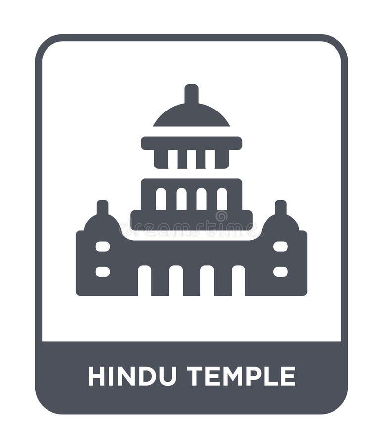 icône de temple hindou dans le style à la mode de conception icône de temple hindou d'isolement sur le fond blanc icône de vecteu illustration de vecteur