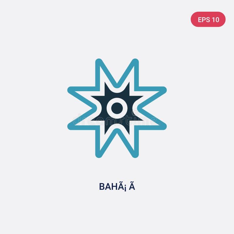Icône de vecteur de ã de ¡ de bahã de deux couleurs de concept de religion le symbole bleu d'isolement de signe de vecteur de ã d illustration de vecteur